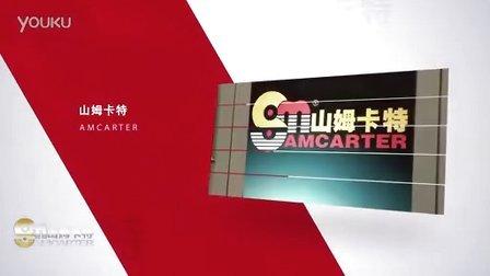 山姆卡特汽车膜简介