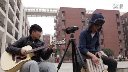 吉他弹唱 在雨中(杨勇杰和赵桐)