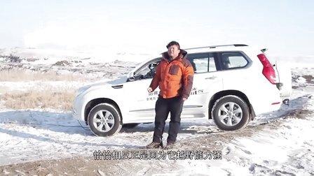 """【胖哥试车:《极限测试""""长城哈弗H9""""》】"""