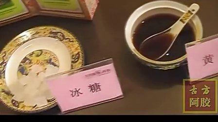 阿胶糕的做法 阿胶固元膏