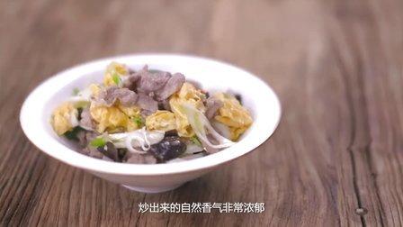 达人厨房:木樨肉