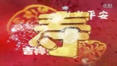 万年青香雲乐园广场舞《祝寿歌》