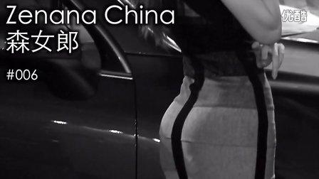 【ZC森】[森女郎 #006]2014 RA上海国际汽车改装博览会[ZenanaChina #006]