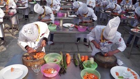广西华南烹饪学校第二十届烹饪比赛刀功现场