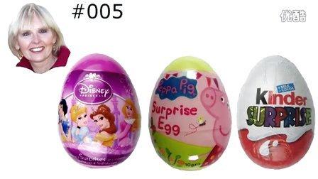 健达出奇蛋: 迪士尼公主 英语视频 少儿英语 粉红猪小妹 金德巧克力  Kinder  #005