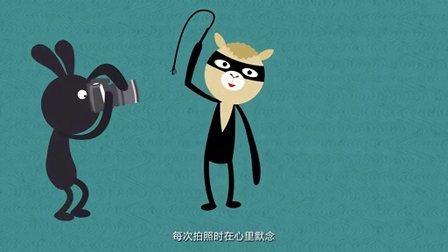 搞笑动漫教程 一分钟教你如何在镜头前自信拍照