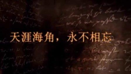 灵台二中2014级毕业留念(天涯海角,永不相忘)