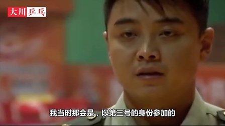 王皓-他的冠军叫亚军【纪录片】