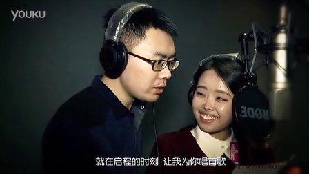 欧亚学院毕业MV西安光南影视HI同学聚会策划公司出品