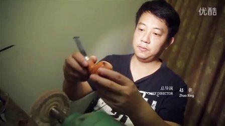 《杭州24小时》第二集:质朴的烟斗
