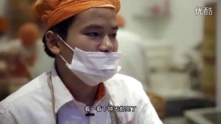 《杭州24小时》第八集:包子的生活哲学