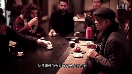 《杭州24小时》第十七集:以梦为马以美为粮