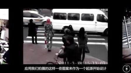 独立设计:偷窥上海