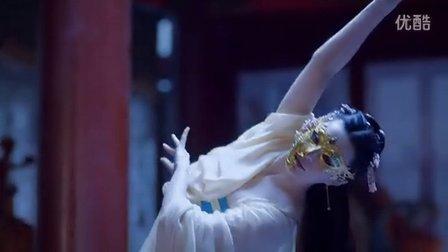 古装美女舞蹈8《武媚娘传奇》 范冰冰兰陵王入阵曲独舞