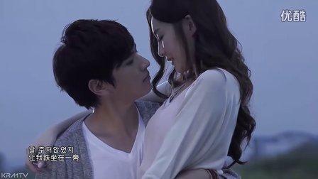 【DAVICHI】Davichi《不要说再见》韩语中字MV【HD超清】