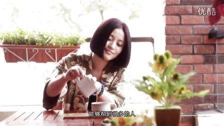 《杭州24小时》第十二集:美之示范者