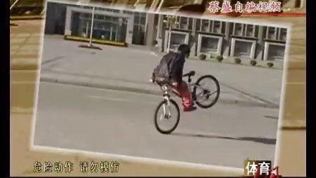 CCTV-5 蔡盛 讲述 倒骑自行车漂移 如何炼成的。
