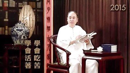 陈大惠2015年元旦新年贺词:学会吃苦 学会活着