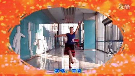 藏族姑娘  宝鸡绿萝广场舞