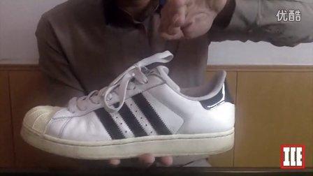 ICE球鞋评测视频 ADIDAS SUPERSTAR 白黑