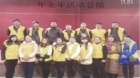 泸州《爱心衣屋》志愿者协会2014年度活动总结报告