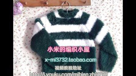 85集插肩袖雪貂绒凤尾绒线条纹毛衣视频教程小米的编织小屋细线编织花样