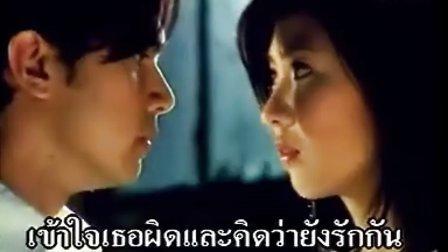 泰国歌星Tao演唱经典歌曲 love between two