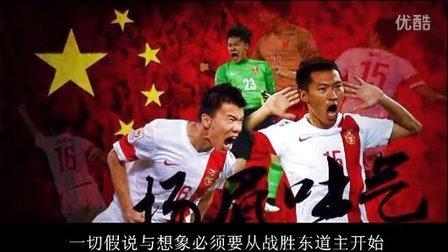 39年亚洲杯定律显示国足若战胜澳大利亚将夺冠