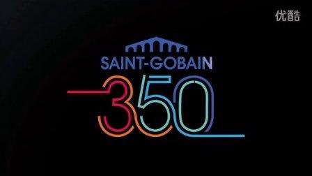 """第1集:圣戈班350周年""""未来体验馆""""全球巡展:创意"""