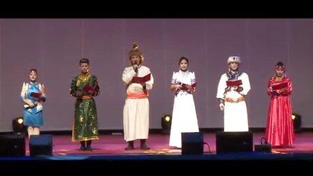 鄂尔多斯市蒙古族中学2015元旦跨年晚会第一集