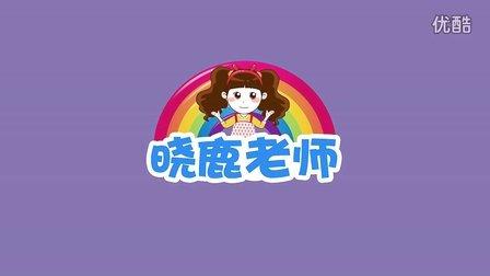 唐诗-赠汪伦