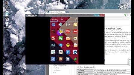 电脑控制手机,电脑显示手机屏幕,MirrorOp演示