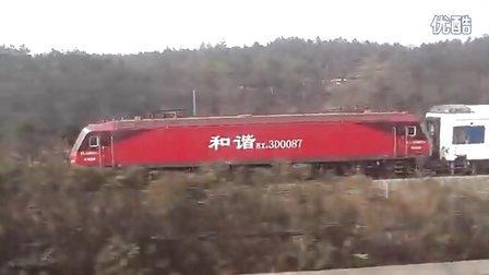 九江至南昌城际铁路