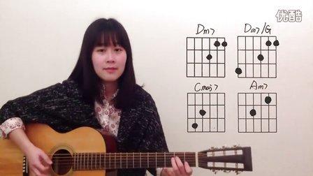 想把我唱给你听 呆萌妹子Nancy  吉他教学 吉他教程