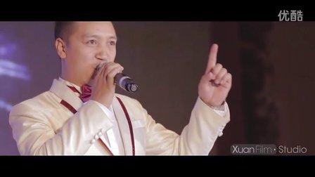 XuanFilm 2014特别制作——主持人杨洋