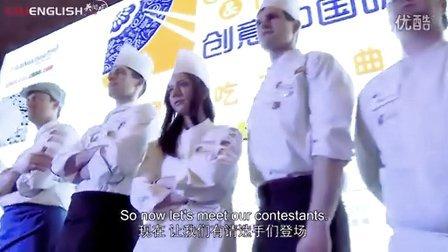 创意中国味-天津小吃三部曲
