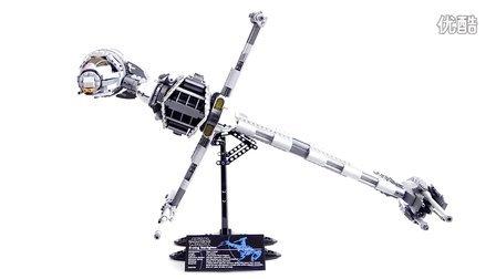 乐高/Lego Ultimate Collector Series 10227 B-Wing Starfighter - Lego Speed Build