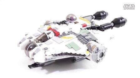乐高/Lego Star Wars 75053 The Ghost - Lego Speed Build