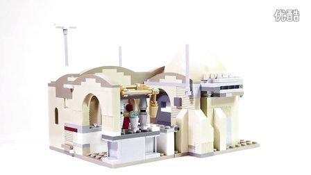 乐高/Lego Star Wars 75052 Mos Eisley Cantina - Lego Speed Build