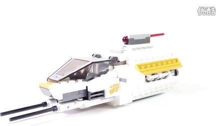 乐高/Lego Star Wars 75048 The Phantom - Lego Speed Build