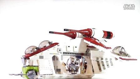 乐高/Lego Star Wars 75021 Republic Gunship Build & Review