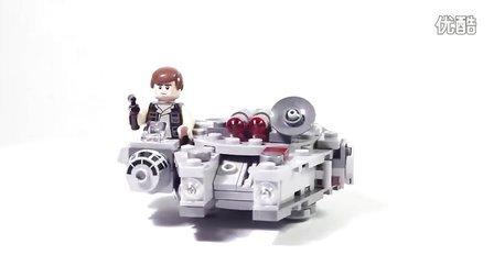乐高/Lego Star Wars 75030 Millennium Falcon - Lego Speed Build