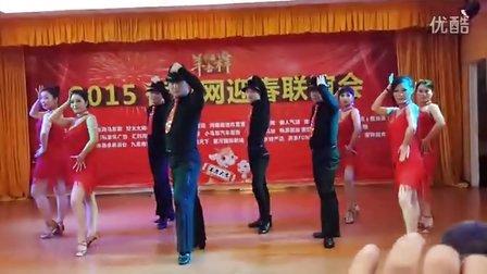20150117香山网年会《拉丁集体舞》表演