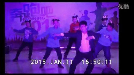 咋了爸爸 搞笑舞蹈表演 最火年会节目-96656智慧物流平台