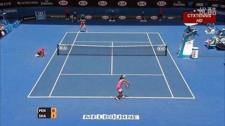 2015澳大利亚网球公开赛女单R4 莎拉波娃VS彭帅 (自制HL)