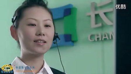 长城物业宣传片