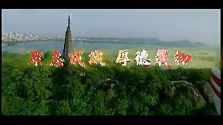 浙江成诚物业宣传片