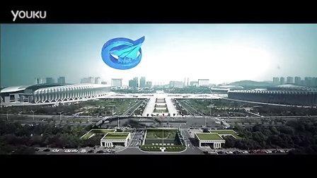 中航物业宣传片
