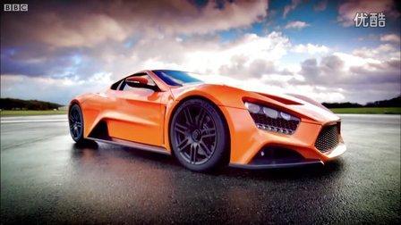 BBC.Top Gear 丹麦超跑Zenvo ST1全面测评