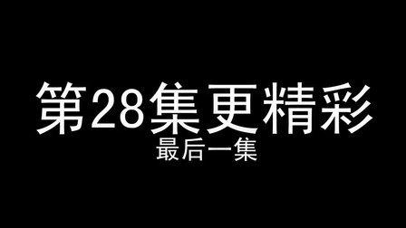骑行川藏线 2015 一路欢乐318车队骑行川藏线 松多-拉萨 28